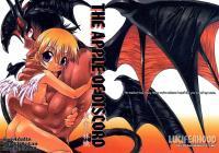 Devilman dj - The Apple of Discord
