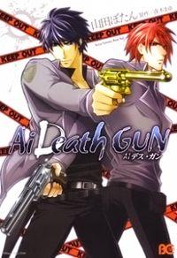 Ai Deathgun manga