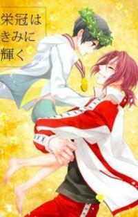 Free! Dj - Laurels Illuminate You manga