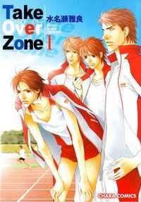 Take Over Zone manga