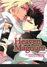 El Shaddai Dj - Heaven Magnum