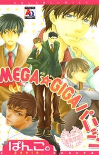 Mega Giga Panic Shiritsu Renshuu Gakuen