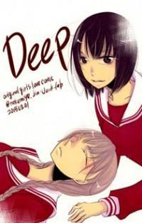 Deep (takemiya Jin)