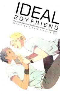 Kuroko No Basuke Dj - Ideal Boyfriend manga