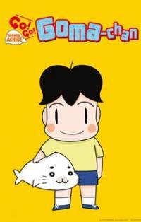 Shonen Ashibe Go! Go! Goma-chan