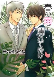 Haru No Ame Ni Nurete Yuke manga