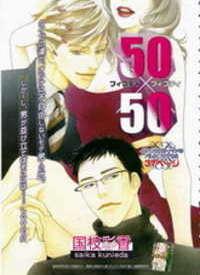 50x50 manga