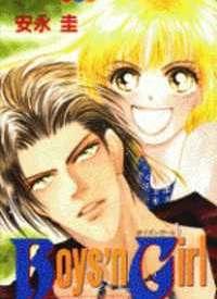 Boys and Girl manga