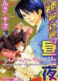 Competent Chairman manga