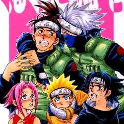 Naruto dj - Guruguru Tornado - Aiyoku