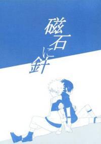 Magnetic Needle (Naruto dj) manga