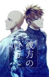 One Punch-man Dj - Kanata No Anata E manga