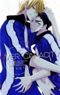 Kuroko No Basuke Dj - Over Capacity!