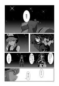 Kill la Kill - 0320 (Doujinshi)