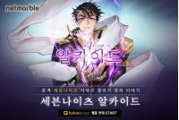 Manga de Wakaru! Magic Story: War of the Spark manga - Mangago