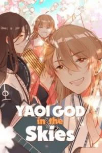 Yaoi God in the Skies