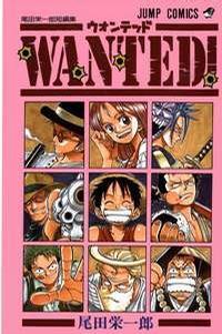 Wanted! - Oda Eiichiro Tanpenshu