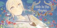 Hide in the Flowers