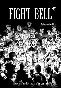 Fight Bell