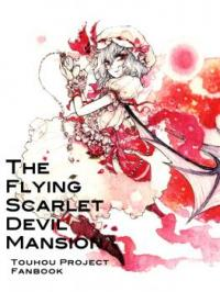 Touhou - The Flying Scarlet Devil Mansion (Doujinshi)