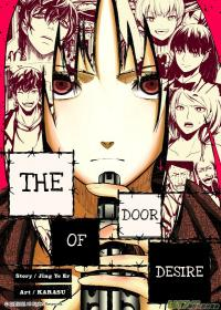 The Door of Desire