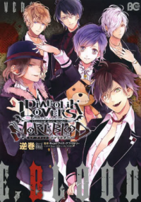 Diabolik Lovers MORE,BLOOD - Sakamaki Anthology