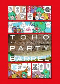 Touhou Project - TOHO Party Barrel Vol. 1 (doujinshi)