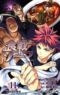 Shokugeki no Soma manga
