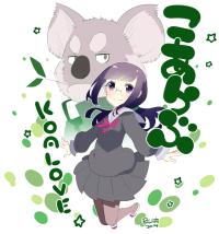Koalove