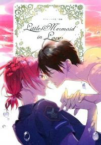 Free! - Little Mermaid in Love (Doujinshi) manga