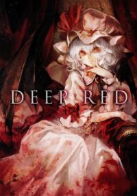 Touhou - DEEP RED (Doujinshi)