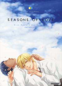 Kuroko no Basuke dj - Seasons of Love