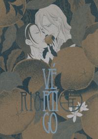 Yowamushi Pedal doujinshi manga