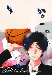 Fell in Love - Kuroko no Basket dj