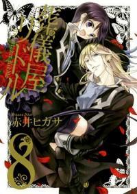 Undertaker Riddle manga