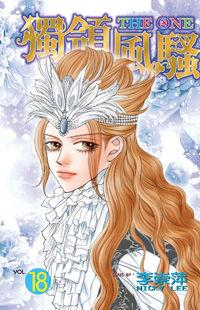 The One Manhua manga