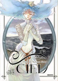 Ciel~the Last Autumn Story~ Manhwa manga