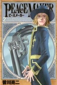 Peace Maker manga