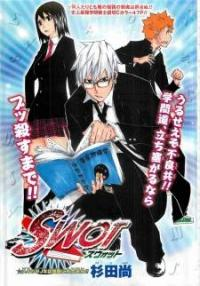 Swot One Shot manga