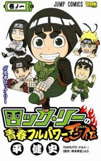 Rock Lee's Springtime of Youth Special