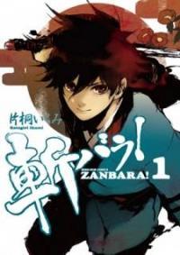 Zanbara