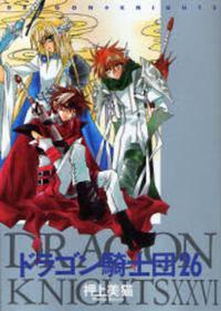 Dragon Kishidan
