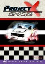 Project X: Datsun Fairlady Z
