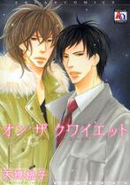 On the Quiet manga