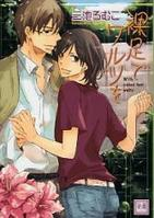 Hadashi de Waltz wo manga