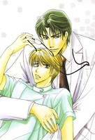 Egoism (AGAWA Kouko) manga