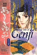 Asakiyumemishi-The Tale of Genji manga