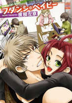Fudanshi Baby manga