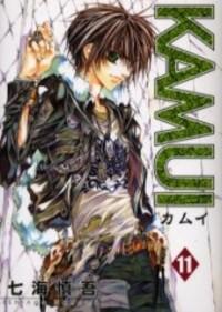 Kamui manga