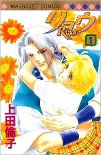 Ryou manga